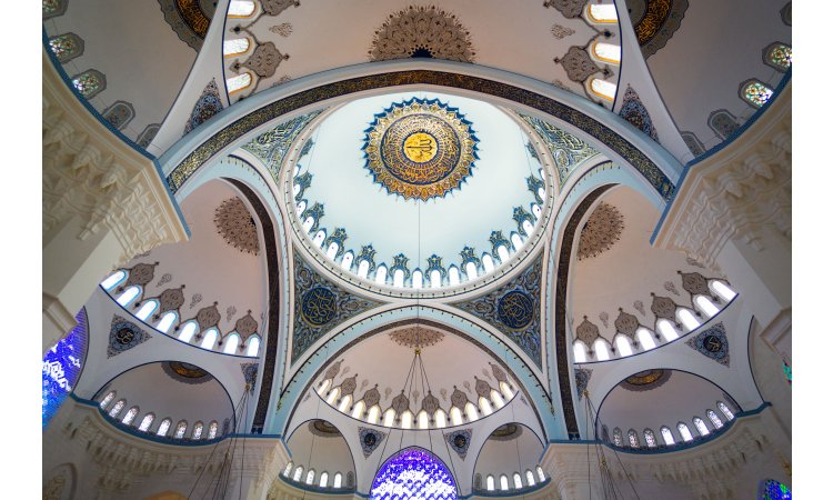 Grand Camlica Mosque